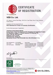 Certificate FCOC40825 - VEB Co. Ltd